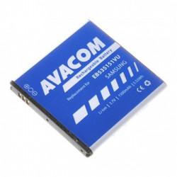 Avacom baterie pro Samsung I9070 Galaxy S Advance, Li-Ion, 3.7V, GSSA-I9070-S1500A, 1500mAh, 3.7Wh
